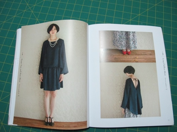 The top I fell in love with - in the book it is paired with a loose mini skirt. I prefer the fullness of the top paired with a slimmer skirt or pant.