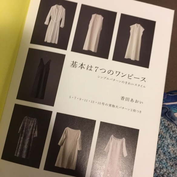 Contents of the book - there are up to two variations on every main pattern.